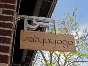 Satya Yoga Projecting Sign South Closeup